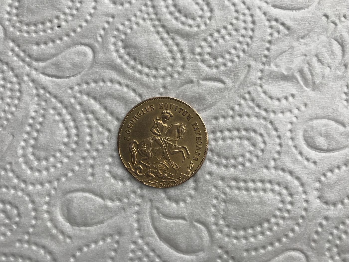 0137a7cd5 Svätojurajská medaila, pozlátené striebro | CS Mince - aukcie ...